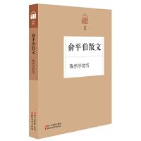 陶然亭的雪――俞平伯散文