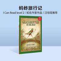 英文绘本 原版进口 Grasshopper on the Road 蚂蚱旅行记 汪培�E第三阶段 [4-8岁]