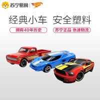Hot Wheels风火轮火辣小跑车 玩具 C4982