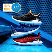 【1件4折到手价:95.6】361度童鞋男童跑鞋中大童儿童运动鞋2019年秋季新品N71913508