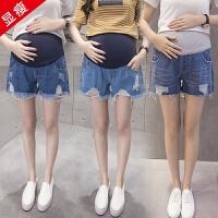 孕妇牛仔短裤夏季外穿2018春秋潮妈托腹夏装宽松打底破洞薄款