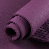 瑜伽垫子加宽80cm厚10mm无味瑜珈初学者防滑健身加长 10mm(初学者)