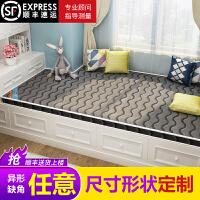 榻榻米床垫椰棕踏踏米卧室订做乳胶定制尺寸飘窗塌塌米炕垫子折叠