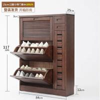 实木鞋柜简约现代玄关橡木鞋柜大容量鞋柜翻斗门厅储物柜 25厚 整装