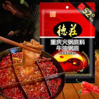 重庆德庄特辣牛油火锅底料家用450g麻辣老火锅料串串香调料四川