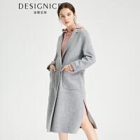 【书香节 到手价 439.8】迪赛尼斯冬装欧美气质纯色双面呢大衣开叉中长款外套