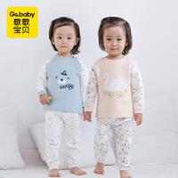 【2件2折价:25元】歌歌宝贝宝宝保暖衣套装1-3岁春秋0加厚2婴幼儿夹棉内衣男女童