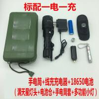 led强光手电筒 充电远射变焦户外家用带绿光镭射灯激光手电