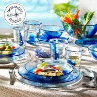 Bormioli Rocco 波米欧利.罗克 意大利原装进口木拉诺耐热玻璃创意蓝色水墨餐具 沙拉碗 水果盘 汤碗5种容量 1只装