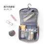 单人旅行洗漱包便携式手提小布包出差洗漱用品防水收纳袋化妆包
