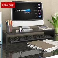 电脑显示器增高架子垫高架抬高升高托架底座支架办公桌收纳文件架 A款 黑胡桃