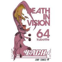 现货【深图日文】BLEACH 64 境界 第64卷 BLEACH-ブリ�`チ-64 漫画 久保�∪� 日本原装进口
