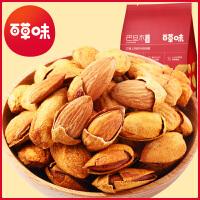 【百草味-巴旦木150g】坚果干果零食 手剥纸皮扁桃仁巴旦木