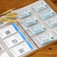 电影票车票收藏册火车飞机旅行门票纪念收集拍立得相册票据收纳本