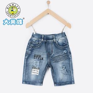 大黄蜂童装 牛仔短裤男童2018新款夏季中小童小孩破洞裤子五分裤