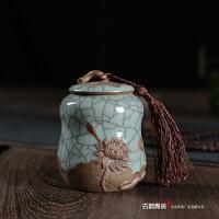 陶瓷茶罐 龙泉青瓷密封罐紫砂汝窑旅行便携普洱醒 小号迷你茶叶罐
