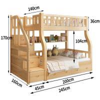 实木床上下床高低床1.5米母子床上下铺木床双层床 其他 更多组合形式
