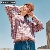 【5.16-5.17日抢购价:59.9】美特斯邦威格子衬衫女2019新款舒适潮流时尚简约休闲长袖衬衫外套