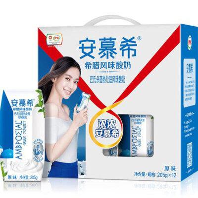 【爆品直降】伊利安慕希希腊风味酸奶 原味 205g*12/箱 甄选优质奶源 美味浓醇