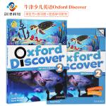 进口原版全英文教材牛津探索发现Oxford Discover教材 2级别 含课本练习册