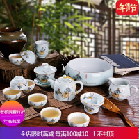 景德镇制陶瓷手工功夫茶具套装整套茶杯壶主人杯茶洗盖碗礼品茶具 自店营年货 硕果累累 15件