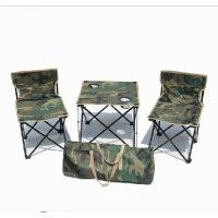 户外折叠椅 迷彩中号三件套 自驾游便携休闲椅子 野营桌椅