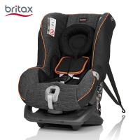 【当当自营】britax宝得适 头等舱白金版0-4岁双向婴儿汽车用儿童安全座椅 曜石黑