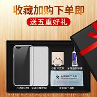 小米max3钢化膜全屏覆盖3max抗蓝光小米max3手机刚化玻璃膜6.9寸高清无白边防摔防指纹 【好消息】先加入购物车