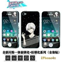 PG4S苹果4s钢化膜iPhone4手机壳A1387彩膜A1332卡通潮男女A1431爱疯四P果4