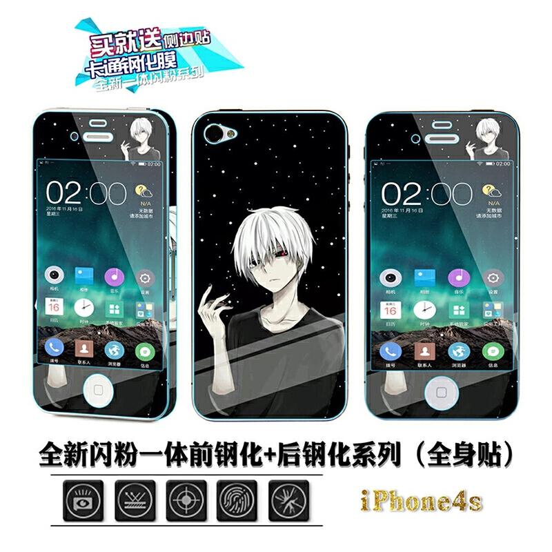 PG4S苹果4s钢化膜iPhone4手机壳A1387彩膜A1332卡通潮男女A1431爱疯四P果4 前后钢化送透明软壳送侧边贴