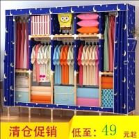 衣橱加固牛津布衣柜实木质加粗双人方木架多格子加厚布艺拉链简易
