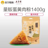 五芳斋粽子 蛋黄鲜肉粽140g*10只 真空量贩