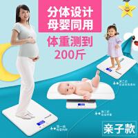 精准婴儿秤宝宝秤新生婴儿体重秤电子婴儿称身高体重秤
