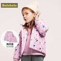 巴拉巴拉女童棉衣宝宝棉服秋冬2018新款儿童两件套保暖连帽外套厚
