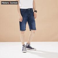 美特斯邦威牛仔裤男 夏装时尚卷边中裤255223商场同款