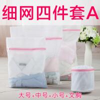 内衣洗衣袋洗衣机洗衣服网袋网兜文胸袋洗护袋内衣保护袋
