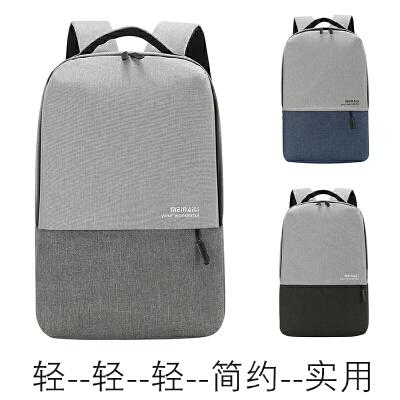 电脑包双肩包手提14寸15.6寸轻便苹果戴尔笔记本包男女大学生背包
