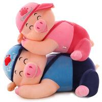 【年货5折,限时包邮】萌味 公仔 猪猪睡觉抱枕毛绒玩具送儿童猪年可爱麦兜玩偶送闺蜜女友生日礼物节日礼品