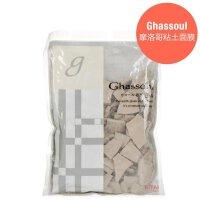 日本 cosme大赏摩洛哥粘土面膜泥巴面膜150g(粉状和块状随发)