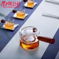 白领公社 茶壶 家用手工加厚耐热花茶壶透明过滤玻璃大容量煮茶器烧水壶茶壶茶具