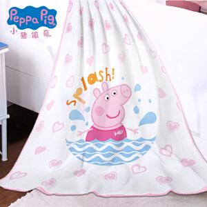 Peppa Pig 小猪佩奇儿童浴巾毯宝宝盖被幼儿园午睡毯空调被礼*盒装