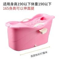 洗澡桶塑料泡澡桶婴儿游泳桶大人沐浴桶儿童浴盆大号加厚可坐 新款底长97粉色+扶手 质保十年
