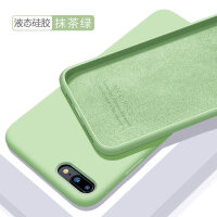 优品iphone6手机壳6s液态硅胶6plus保护套苹果7全包ip8防摔8puls磨砂7p软壳6sp