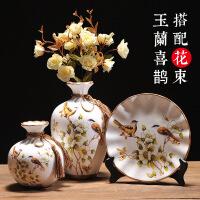 欧式陶瓷摆件家居饰品酒柜装饰品装饰房间的小饰品客厅卧室工艺品