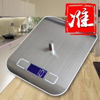 精准电子称厨房烘焙秤5kg家用食物称重电子称克10千克迷你小台秤