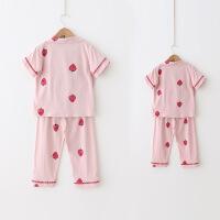 女童家居服套装 杨梅2018夏季新款棉质草莓印花短袖睡衣套装亲子 粉色