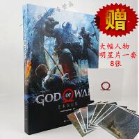 包邮 UCG PS4《战神》艺术设定集(赠人物明星片)魔兽战神 官方授权中文版 God of war