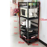 厨房置物架收纳整理锅架储物架厨房烤箱架金属3层微波炉落地架子