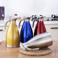 【支持礼品卡】2L不锈钢咖啡壶保温壶 欧式双层暖水瓶6zx