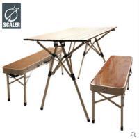 餐桌自驾游便携野营桌椅户外便携式折叠桌子铝合金手提箱式收纳桌